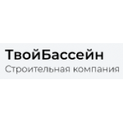 Profile picture for user ООО ТВОЙБАССЕЙН